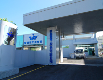 WHETRON ELECTRONICS CO., LTD. (Kaohsiung Factory)
