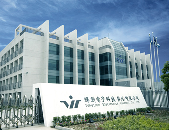 WHETRON ELECTRONICS (SUZHOU) CO.,LTD.